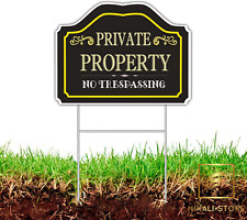 New Listingprivate Property Sign No Trespassing With Metal Stakes Varning Sign Outdoor Yard