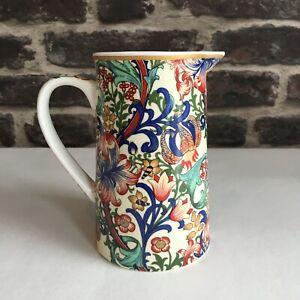 Stylishly patterned Jug / Vase