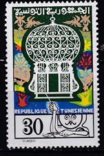 TUNESIE  JAAR 1975  NR. Y&T 797 ** (L11)