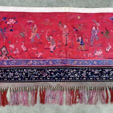 Antique Chinese Qing Embroidered Silk Panel Figural People Gold Couching Large