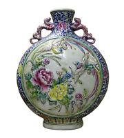 Chinese Oriental Purple Blue Dimensional Flower Bird Flat Vase cs2471