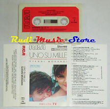 MC GIANNI MORANDI Uno su mille 1985 1 stampa italy RCA PK 70889 cd lp dvd vhs