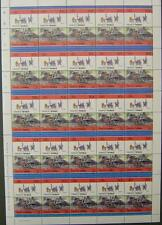 1829 Rainhill Trials SANS PAREIL Train 50-Stamp Sheet (Leaders of the World)