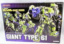 Transformers 3rd Party Make Toys Giant Type 61 Yellow Complete w/ Box