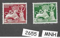#2655     MNH stamp set / 1942 Third Reich / Goldsmiths Society / WWII Germany