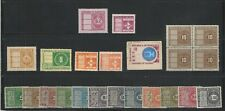 Venezuela: T tax stamps, mint NH and used diff, 1 val Block of 4... VE1369