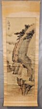 ANTIQUE CHINESE INK WASH PAINTING HANGING SCROLL - MAN IN ROBE OVERLOOKING CLIFF
