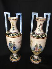 A Pair of Tall French Quimper Attractive Two Handled Vases with a Young Couple