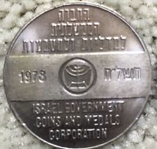 1978 Israel Government Coins and Medals Corp Medallion