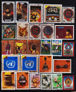 BHUTAN 90 MINT USED STAMPS COLLECTION LOT