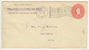 1903 Kansas Pittsburg Vitrified Paving & Building Brick Company PSE flag cancel