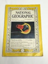 1960 National Geographic Vol. 118, No. 1, complete with Hawaii Map, Great Ads!