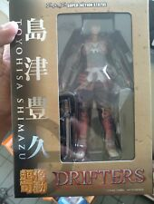 toyohisa shimazu drifters super action statue sas anime action figure medicos