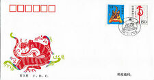 """CHINA, 1998, """"YEAR OF TGER"""" STAMP SET ON   FDC. FRESH CONDTITION"""