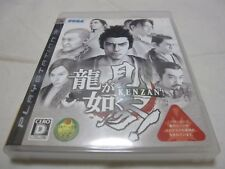 W/Tracking 7-14 Days to USA. USED PS3 Ryu Ga Gotoku Kenzan Yakuza Japanese Ver