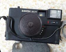VINTAGE ELICON 35 cm camera LENS INDUSTRAL 95 2.8 / 38 made in USSR