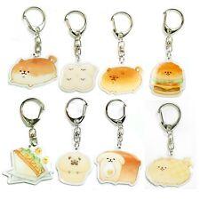 Cute Phone Charm Yeast Ken Toast Yeastken Shiba Dog Keychain Figure 1pc Random