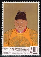 China SC# 1358 Mint Hinged - Lot 91315
