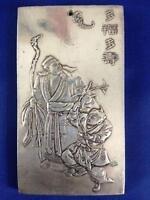 CHINESE OLD TIBETAN TIBET SILVER HANDWORK CARVED PEOPLE & BAT PENDANT