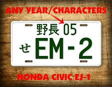 Honda Civic License Plate EM-2 JDM Japanese Auto Tag Japan Aluminum EM2 JDM