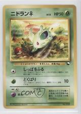 1998 Pokemon Quick Starter Gift Set Japanese #029 Nidoran M Card 0a9