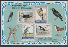 BANGLADESH: 1983 Birds miniature sheet SGMS208 MNH