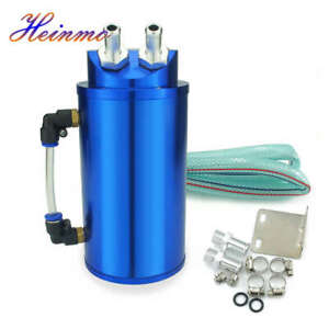750ml Universal Aluminum Cylinder Round Oil Catch Tank Can Reservoir Turbo Kit