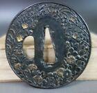 Tsuba guard Autumn leaf bell cricket Japan Samurai inlay 3 layer sword fitting