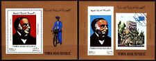 Yemen 1981 ** Bl.210/11 Rowland Hill Marke auf Stamp on