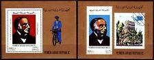 Yemen 1981 ** Bl.210/11 Rowland Hill Marke auf Stamp on