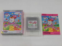 X4638 Nintendo Gameboy Kirby 2 Japan GB w/box