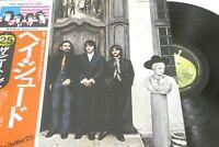 BEATLES HEY JUDE OBI Vinyl JAPAN TOSHIBA-EMI APPLE EAS-80570 LP 2190