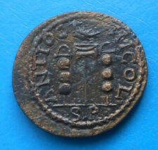 Trajan Dèce Traianus Decius , dupondius Antioche