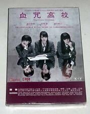 "Natsuyaki Miyabi ""Ring Of Curse - Gomennasai"" Japan HK Version Region 3 DVD"