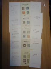 JAPAN 1961 NEUDRUCKHEFTE AUSSTELLUNG (71841c