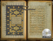 Codex Mihr,Shāhpūr,Mushtari 1382 AD manuscript by Aṣṣār Tabrīzī, Muḥammad