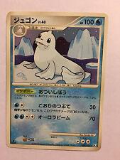 Pokemon Card / Carte Dewgong Rare 024/100 Pt3 1ED