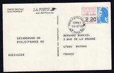 FRANCE Entier Postal 1989 Carte Postale Philexfrance Yv 2496A-CP