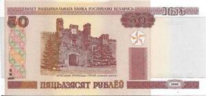 BELARUS 50 Rublei 🌎💴 P - 25b, UNC, Dated 2000, Printed 2010 🌎🗼 Brest's Tower