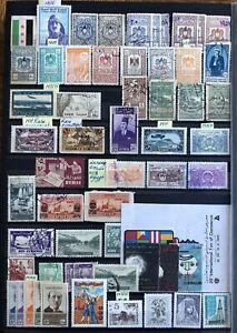 Syria: Collection of Old Fiscal Postal Fiscal/Revenue Stamps