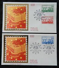 bk 82* Enveloppe 1er jour FDC 1986 n° 93-> 95 Service Conseil de l'Europe