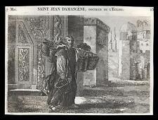santino incisione 1800* S.GIOVANNI DAMASCENO