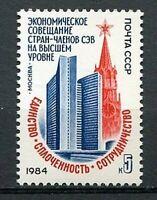 30420) Russia 1984 MNH Cmea 1v. Scott #5274
