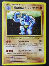 KAKUNA 6//108 SET EVOLUZIONI XY NON COMUNE CARTA POKEMON ITALIANA NEAR MINT