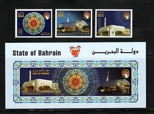 BAHRAIN—2001 House of Koran set & souvenir sheet, MNH/VF—Scott 547-49 + 550