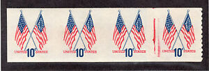 US # 1519a (1973) 10c - MNH: EFO: Imperf strip of 4 w/lines & color shift. WOW!!