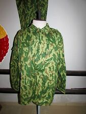 Russian army officer camouflage uniform summer jacket pants military mod.1993