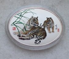 China 2010 Colorized 1oz Silver Oval-shaped Medal - Chinese Lunar Year of Tiger