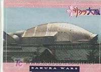 sakura wars taisen kosuke fujishima trading card carddass