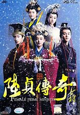 Chinese Drama Female Prime Minister 陆贞传奇 Complete DVD Series ENGLISH SUB